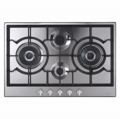 cda hg7501ss 70cm gas hob in stainless steel